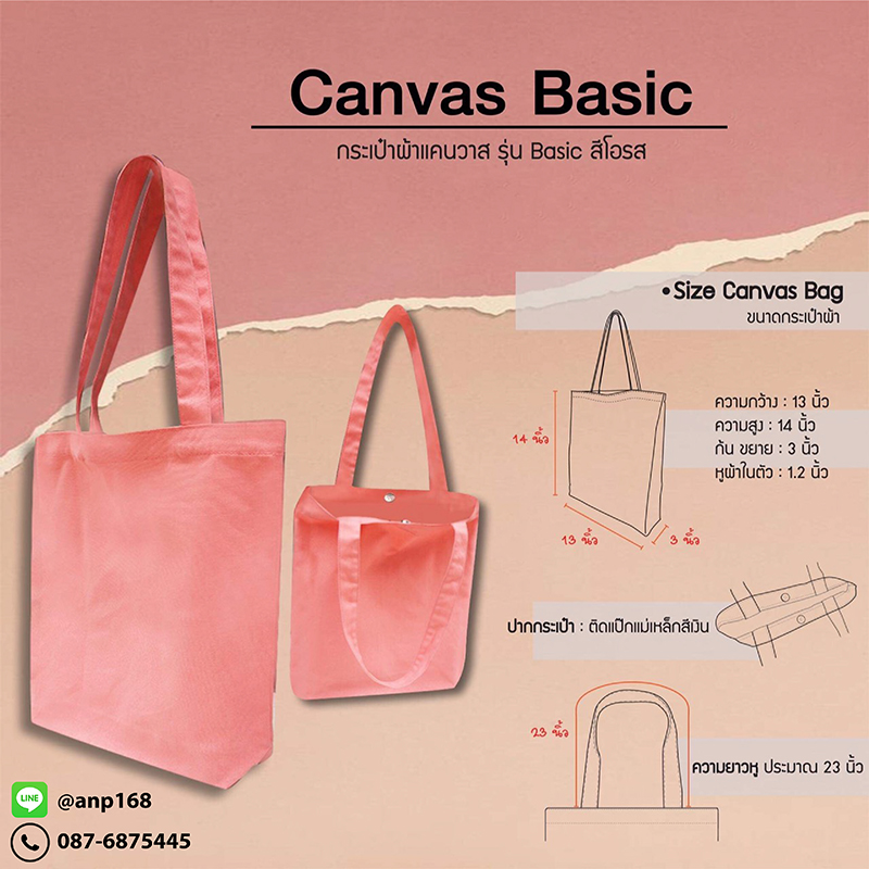 bag_canvas_detail.jpg